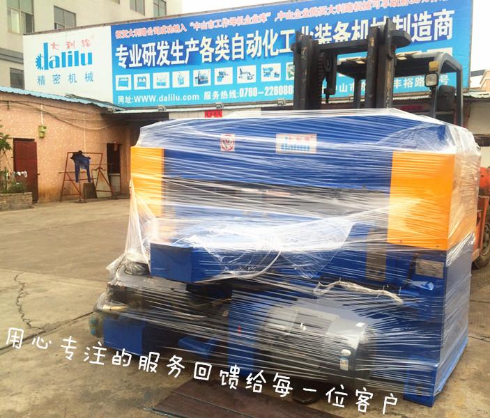 中山kok26 app路8E系列数控双边自动裁断机